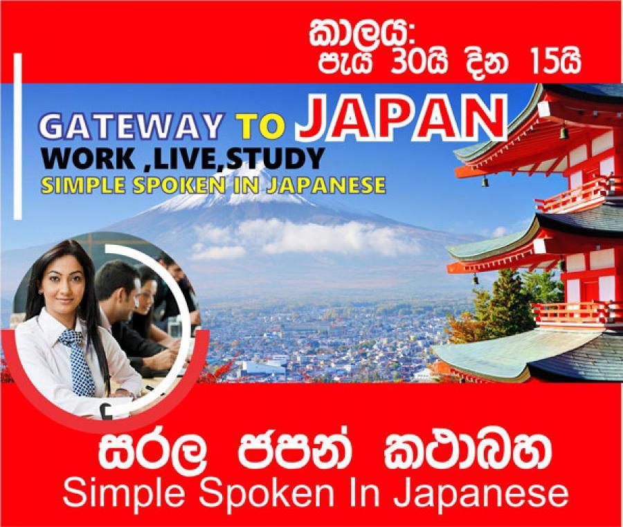 WORK & LVE & STUDY In JAPAN ( VISA Consultancy Service )
